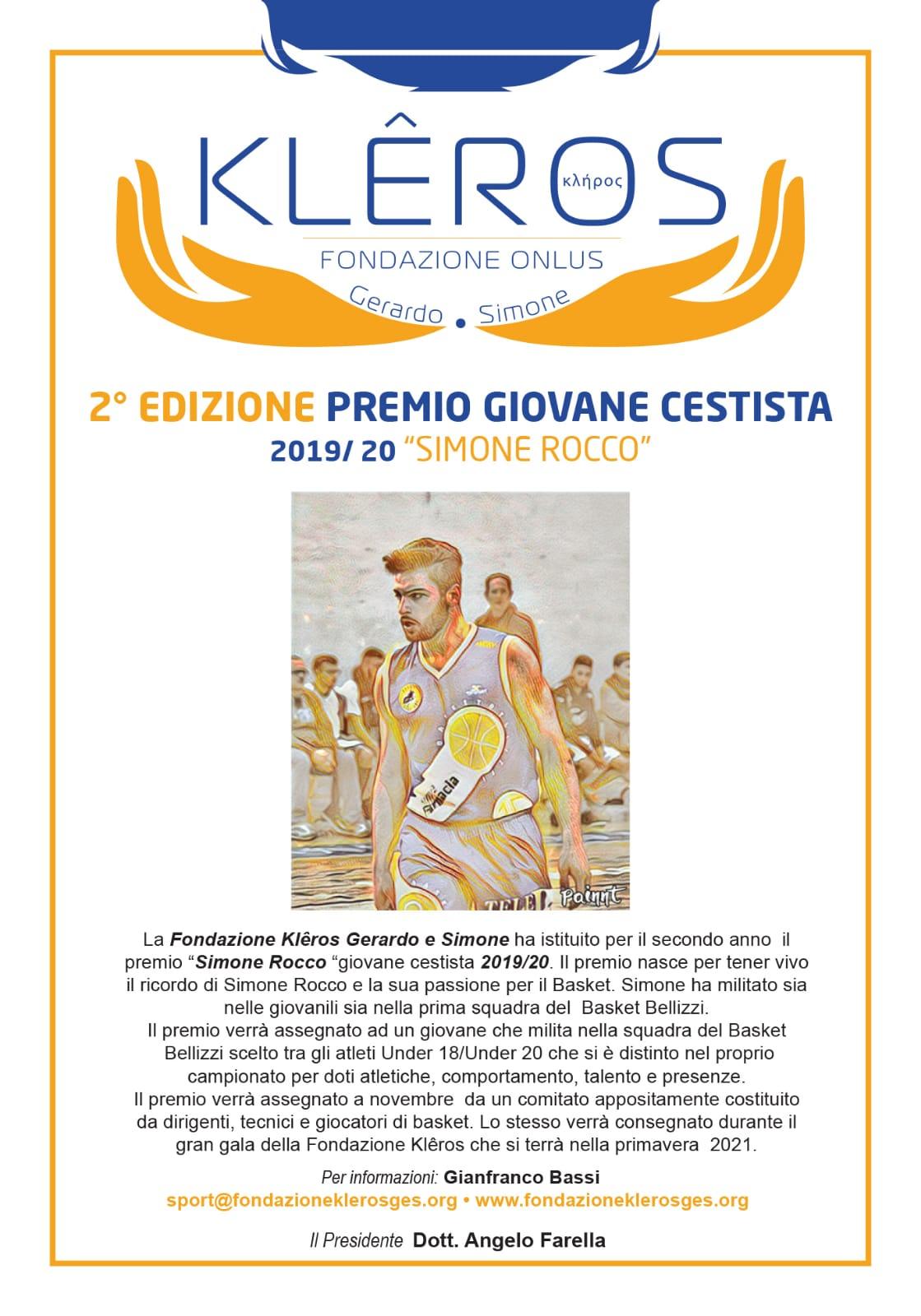 """Premio  """" SIMONE ROCCO"""" giovane cestista 2020"""